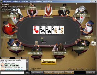 стол Leon Poker